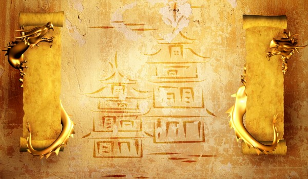 Oriental Powerpoint Template Mandegarfo